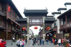 Tempel Nanjings Konfuzius, China Stockbilder