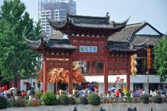 Tempel Nanjings Konfuzius, China Lizenzfreie Stockbilder