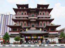 Tempel och museum för Buddhatandrelik Royaltyfria Foton