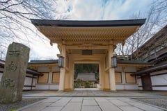 Tempel op Koya-het gebied van bergkoya in Wakayama, Japan Stock Afbeelding