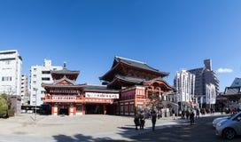 Tempel Osu Kanon in Nagoya Stockbilder