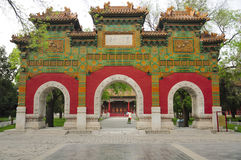 Tempel Pekings Konfuzius stockfoto