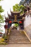 Tempel Rrwang (zwei Adel) von Dujiang-Wehr Lizenzfreie Stockfotos