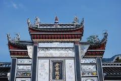Tempel in Sandouping bij Yangtze-rivier stock afbeelding