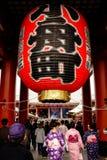 Tempel Senso -senso-ji Stock Afbeeldingen