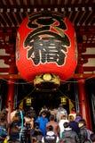 Tempel Senso -senso-ji Stock Fotografie