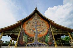 Tempel Sirindhorn Wararam artistieke Phuproud, Thailand, openbare pl Royalty-vrije Stock Afbeeldingen