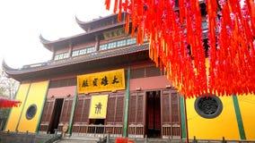 Tempel som ber att önska Arkivfoto