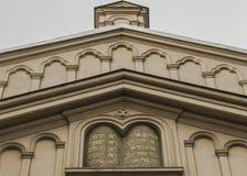 Tempel synagoga Arkivbilder