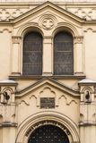 Tempel synagoga Royaltyfri Fotografi