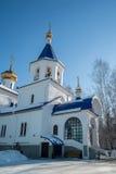 Tempel ter ere van het pictogram van de Godsmoeder Tyumen Stock Foto