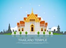 Tempel Thailand lizenzfreie abbildung