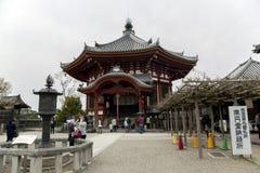 Tempel Toshodai -toshodai-ji in Nara Royalty-vrije Stock Foto
