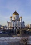 Tempel van Christus de Redder Royalty-vrije Stock Afbeelding