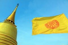 Tempel van de Berg van Bangkok de Gouden Royalty-vrije Stock Foto