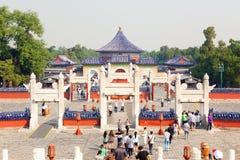 Tempel van de scène van het Hemelpark Royalty-vrije Stock Afbeeldingen