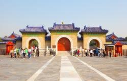 Tempel van de scène van het Hemelpark Royalty-vrije Stock Foto's