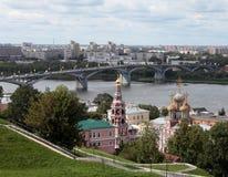 Tempel van de Vergine Santa-Kathedraal (Kerk van de Geboorte van Christus). Ru Stock Fotografie
