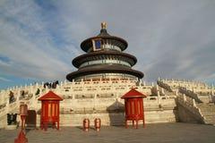 Tempel van Hemel in Peking Royalty-vrije Stock Afbeeldingen