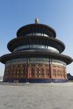 Tempel van Hemel, Verboden Stad, Peking royalty-vrije stock afbeeldingen