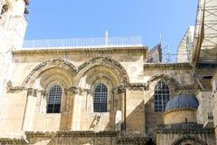 Tempel van het Heilige Grafgewelf in Jeruzalem, Israël Stock Afbeeldingen