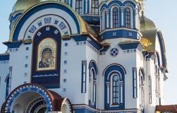Tempel van het Kazan pictogram van de Moeder van God De orthodoxe kerk Stock Fotografie