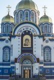 Tempel van het Kazan pictogram van de Moeder van God De orthodoxe kerk Stock Afbeeldingen