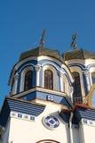 Tempel van het Kazan pictogram van de Moeder van God De orthodoxe kerk Royalty-vrije Stock Afbeeldingen