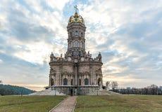 Tempel van het Teken van Heilige Maagdelijke Mary in Dubrovitsy stock afbeelding