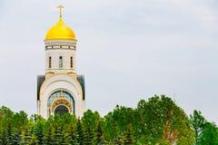 Tempel van St George op Poklonnaya-Heuvel in Moskou, Rusland Stock Foto's