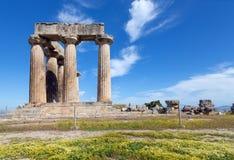 Tempel von Apollo, altes Korinth, Griechenland Lizenzfreies Stockfoto