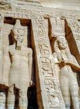 Tempel von Hathor, Abu Simbel, Ägypten Lizenzfreie Stockfotos