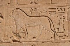 Tempel von Karnak, Ägypten stockbilder