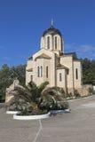 Tempel von Sankt Nikolaus das Wonderworker im Bezirk Dorf Moldovka Adler von Sochi Lizenzfreie Stockbilder