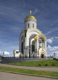 Tempel von St George das siegreiche auf Poklonnaya-Hügel Lizenzfreie Stockfotos