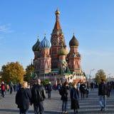 Tempel von Vasiliy himmlisch moskau Russland lizenzfreie stockfotos