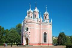 Tempel von Weihnachten von Johannes der Vorläuferabschluß oben am sonnigen Juli-Nachmittag St Petersburg, Russland Lizenzfreie Stockfotografie