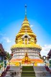 Tempel Wat Prathat Doi Saket Buddhas Thailand Lizenzfreie Stockfotografie