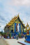 Tempel Wat Rong Suea Ten Rong Suea zehn oder blauer Tempel Lizenzfreie Stockbilder