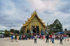 Tempel Wat Rong Suea Ten Rong Suea zehn oder blauer Tempel Lizenzfreies Stockfoto