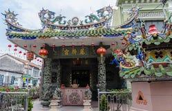 Tempel Yaps Kongsi in Georgetown in Penang, Malaysia lizenzfreie stockbilder