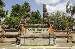Tempel-Zeichen Taman Mayura, Lombok, Indonesien Stockfotografie