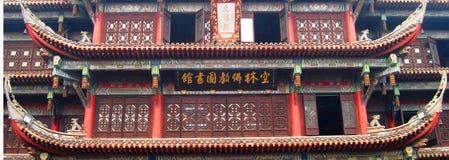 Tempelbibliothek Stockbilder