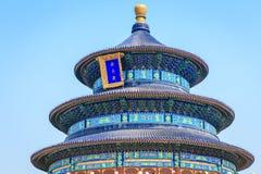 Tempelet av himmel Royaltyfri Foto