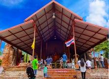 Tempelheiligdom Ayutthaya stock afbeeldingen