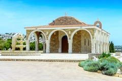 Tempelhelgon Epifanios i Ayia Napa Royaltyfri Fotografi