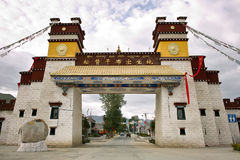 Tempelkontrollturm in Tibet Stockbilder