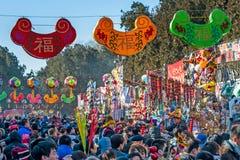Tempelmarkt in Chinees Nieuwjaar Stock Foto