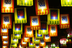 Tempelmesse 2014 Chinesischen Neujahrsfests und Laternenfestival Lizenzfreies Stockfoto