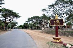 Tempels van Bagan Myanmar Royalty-vrije Stock Fotografie